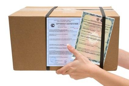 Картинки по запросу сертификация продукции
